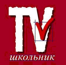 Телеканал «Школьник ТВ»